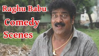 Raghu Babu Comedy Scenes || ‪Back To Back Best‬ ‪Comedy Scenes