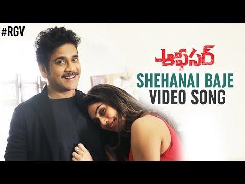 Shehanai-Baje-Video-Song---Officer