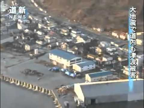 DAY AFTER TSUNAMI JAPAN - What's left after earthquake 12/3/2011