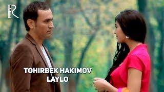 Смотреть или скачать клип Тохирбек Хакимов - Лайло