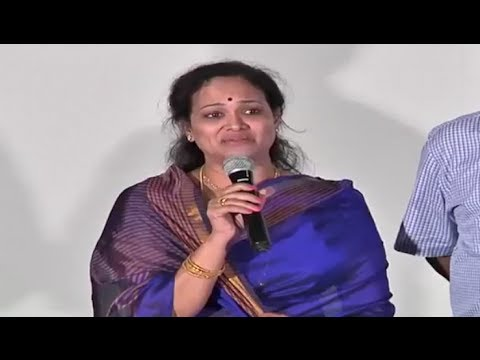 Uday Kiran's Sister Emotional Speech @ Chitram Cheppina Katha Audio Launch