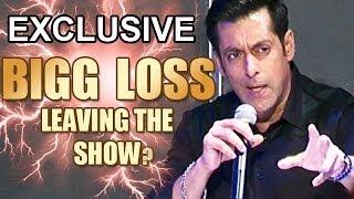 Salman Khan to not do the next season on his reality show?