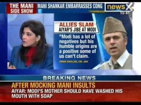 Omar Abdullah slams Mani Shankar Aiyar for his remark on Modi - NewsX