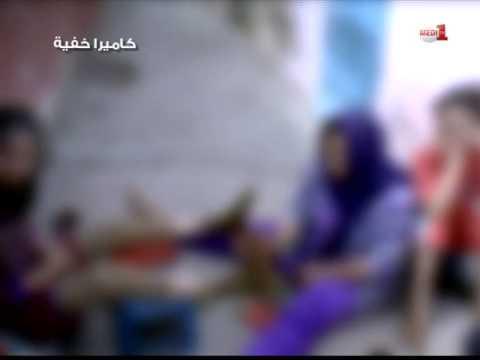المحققون: عمليات ترميم البكارة في المغرب