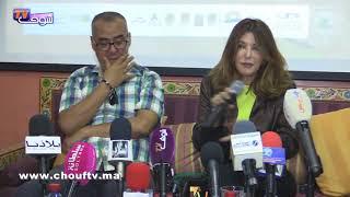 هاشنو قالت الفنانة سميرة سعيد على مباراة الوداد والأهلي |