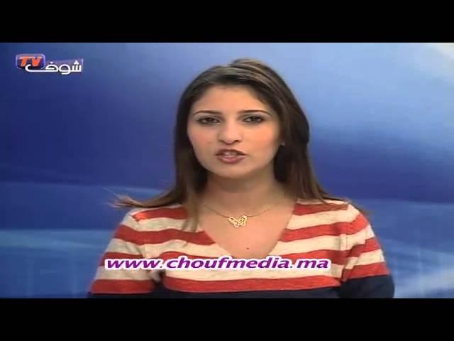 شوف إيكو-29-01-2013 | إيكو بالعربية