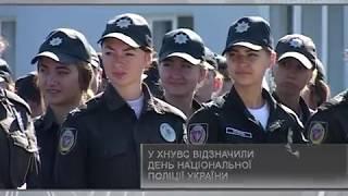 На телеканалі «7 канал» вийшов сюжет про урочисті заходи у ХНУВС