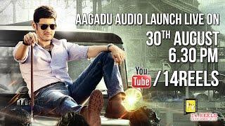 Mahesh Babu's 'AAGADU' - Audio Launch LIVE streaming