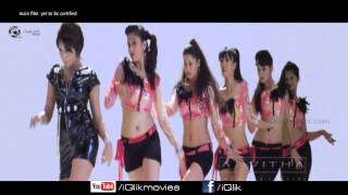 Hyderabad-Love-Story-Bhoom-Song-Trailer-Rahul-Ravindran-Reshmi-Menon-Jiya