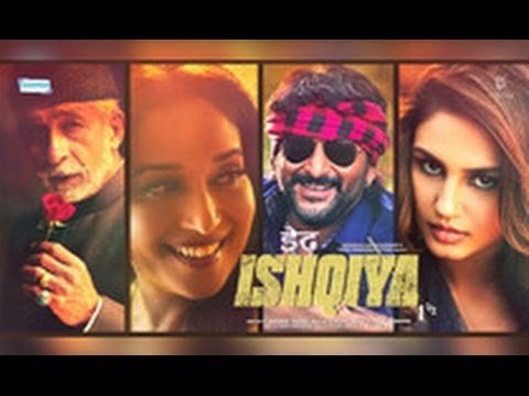 First Look Of 'Dedh Ishqiya' Trailer | Hindi Movie | Hot Cinema News | Naseeruddin, Madhuri, Arshad