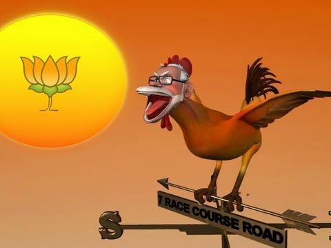 Modi and BJP's chicken & egg story