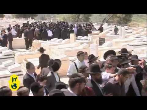 Toulouse Victims' Funeral in Israel: Eulogies, Burial Service for Sandler and Monsonego Families
