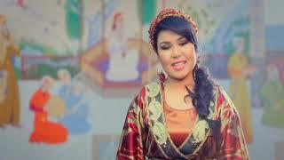 Мохим - Севаман