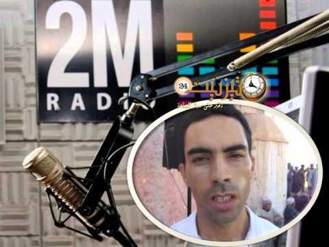 راديو 2M مع فيصل العوام