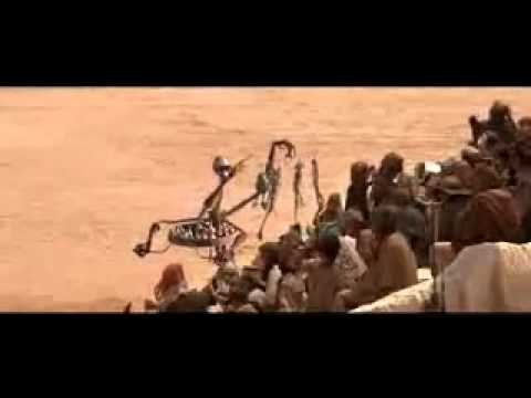 Star Wars: Episode I - The Phantom Menace - Gungan Shield Trailer and iPhone 4 and iPhone 5 Case