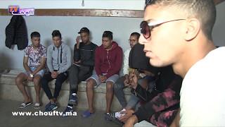 بالفيديو.رئيس فريق مغربي معروف يرفض تأدية مستحقات اللاعبين و التقنيين يتهمونه بالتزوير  