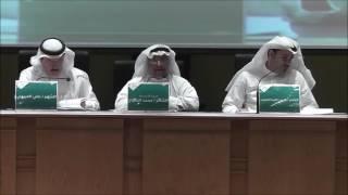 أمسية شعرية للشعراء عطاف سالم علي العريفي يحيى العبد اللطيف