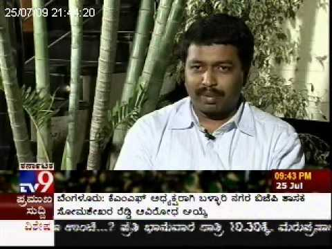 Kargil war6  Shiva Prasad T R documentary on Kargil war during its 10th Anniversary for TV9  EPISODE