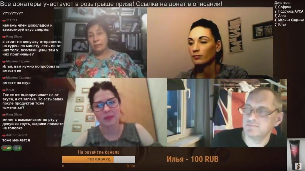 kursi-mineta-ekaterinburg-foto-ruka-na-zhenskoy-pope