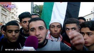 بالفيديو..ساكنة وجدة تحرق العلم الإسرائيلي احتجاجا على قرارات ترامب |