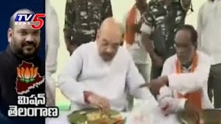 Watch: Amit Shah Lunch With Dalits in Nalgonda..