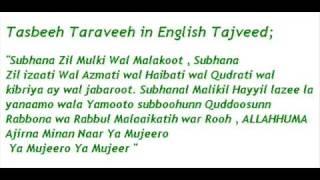 Dua Tasbeeh Taraveeh