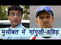 Rahul Dravid, Sourav Ganguly to be questioned by CoA..