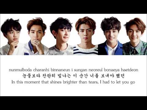 Lyrics EXO-K - BABY DON'T CRY (인어의 눈물) [Hangul/Romanization/English] COLOR CODED