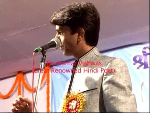 Dr Kumar Vishwas Latest Nov 2012 Hasya Kavi Sammelan Part-1