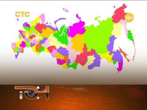 Территориальное деление страны и назначение губернаторов