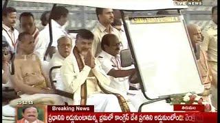 AP CM and Governor Narasimhan welcome President Pranab in Tirumala