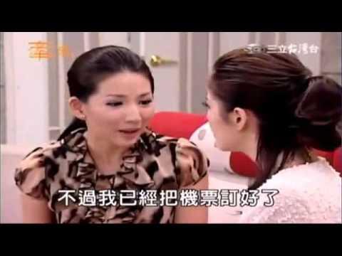 Phim Tay Trong Tay - Tập 451 Full - Phim Đài Loan Online