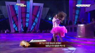 [Vietsub] Hyuna - Dancing with the Stars Ep 1