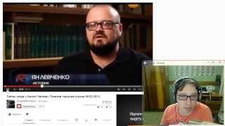 Андрей Нифёдов. Разоблачение канала Ren TV и Анны Чапман