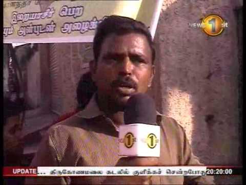 Shakthi 8pm News 07th June 2014_ஜீந்துப்பிட்டியில் அமைதியின்மை