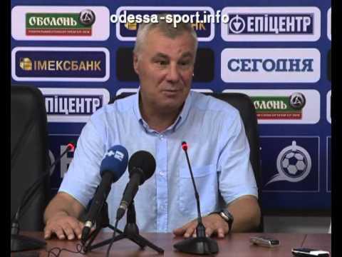Демьяненко после игры с Черноморцем