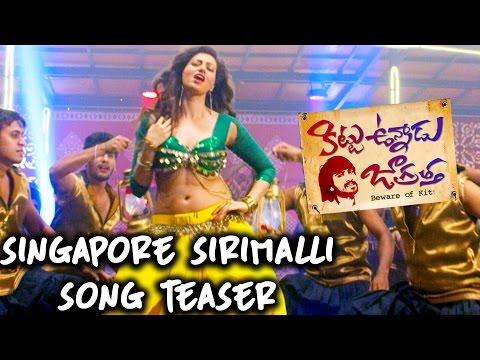 Singapore-Sirimalli-Song-Teaser---Kittu-Unnadu-Jagratha