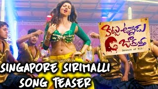 Singapore Sirimalli Song Teaser - Kittu Unnadu Jagratha