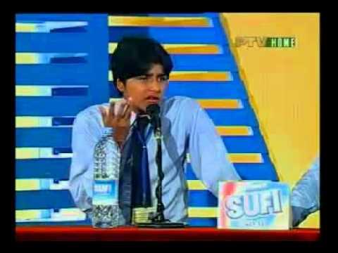 Bazm e Tariq Aziz Bait Bazi Final Competition