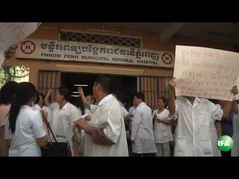 Staff of Phnom Penh Referral Hospital Cautious about Relocation of Their Workplace