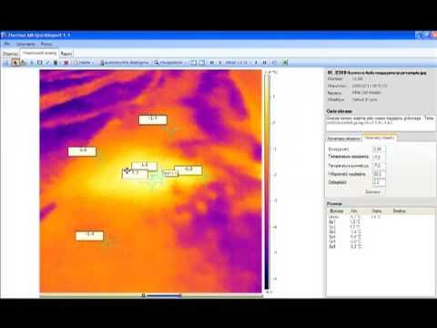 Badanie termowizyjne sieci ciepłowniczej