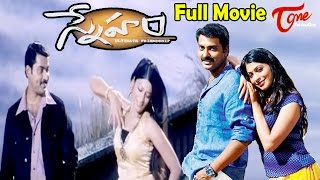 Sneham Full Length Telugu Movie