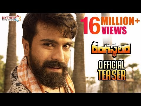 Rangasthalam 1985 Movie Teaser