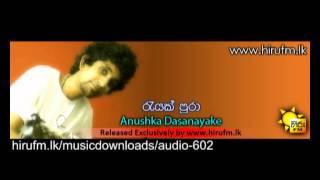 Rayak Pura | Anushka Dasanayake