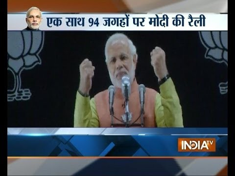 Watch Modi addressing 3D rally from Gandhinagar