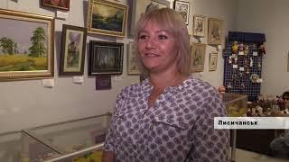 У Лисичанську відкрилась виставка майстрів та аматорів декоративно-ужиткового мистецтва Луганщини