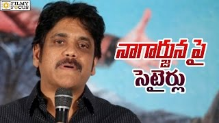 Satires on Nagarjuna in Film Industry