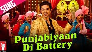Punjabiyaan Di Battery - Mere Dad Ki Maruti