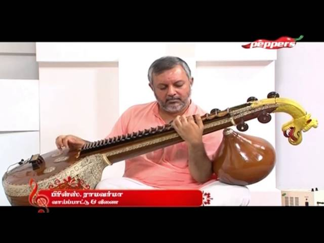 Veena Thiruvananthapuram Prince Rama Varma | Paa | The Musical Journey