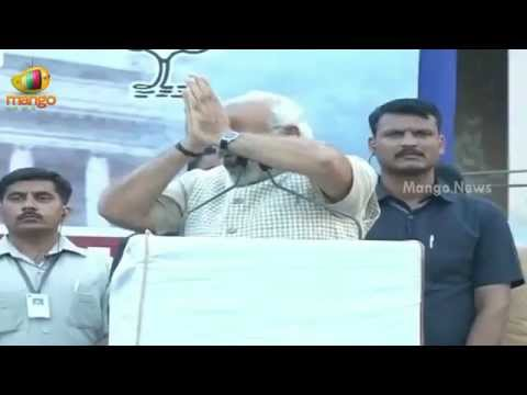 Narendra Modi Victory Speech - Part 1 - Indian Election results 2014